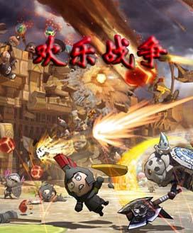 欢乐战争中文破解版下载