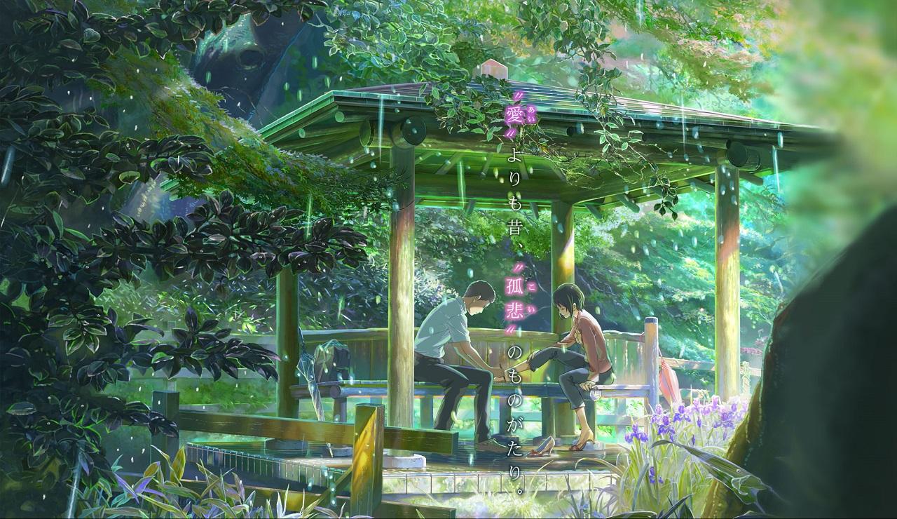 言叶之庭主题曲rain下载【含全部三首歌曲】
