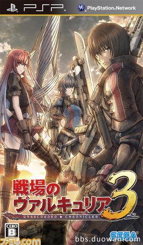 战场女武神3 中文V3版游戏下载