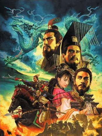 三国志9强化版 中文版下载