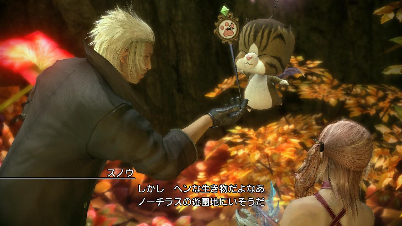 最终幻想13-2DLC之女神镇魂曲&黑白魔导士:光之指引(2)-最终幻