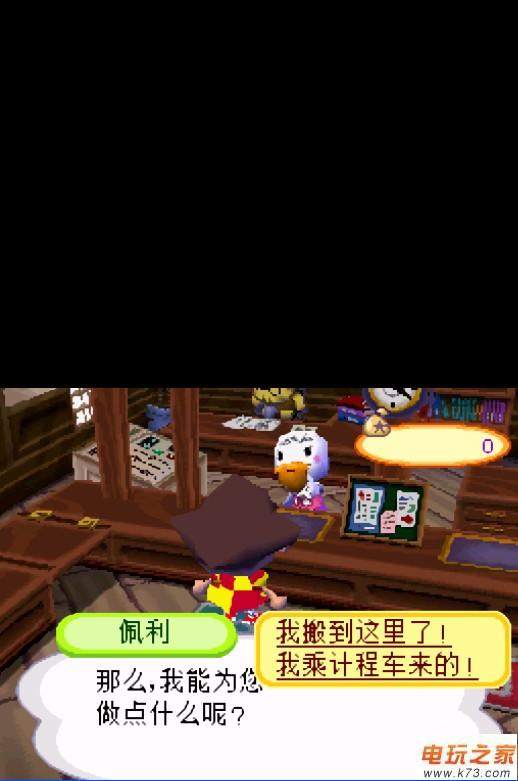 动物之森ds中文汉化公测版下载