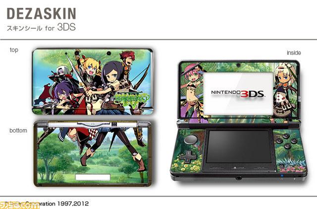 世界树迷宫4新闻 世界树迷宫4dlc 配置 k73电玩之家图片