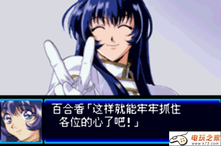 机器人大战j秘籍_gba 超级机器人大战J中文版 超级机器人大战J汉化版 -k73电玩之家