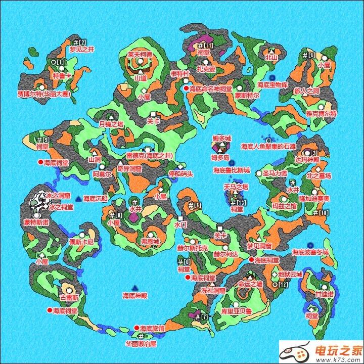 勇者斗恶龙6现实世界及海底世界中文地图