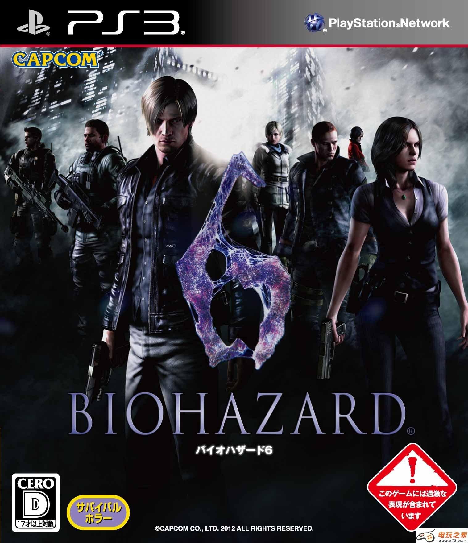 Psx Biohazard 2 J Iso