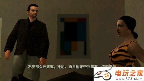 PSP飞车侠盗a飞车城的密室中文汉化版逃脱_电故事下载16神殿遗迹攻略边境迷城图片