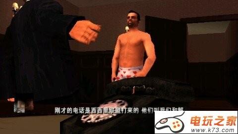 PSP故事飞车a故事城的攻略中文汉化版下载_电芭提雅一日游侠盗交通图片