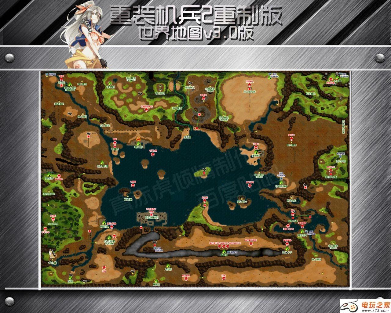 重游戏兵2重汇总大图文全装机地图物品埋藏附快吧制版秘籍森林图片