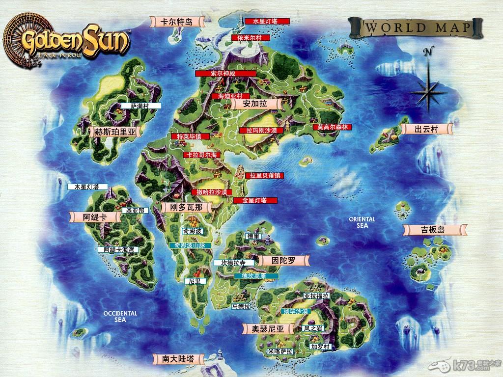 中文世界地图【全】