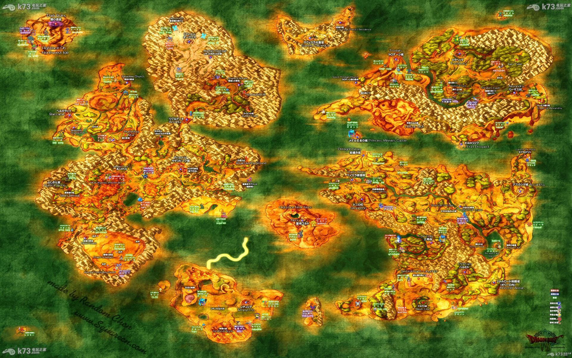 视频 勇者斗恶龙/↑图:勇者斗恶龙8世界地图标明日英地名及宝箱_电