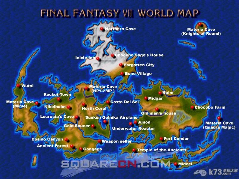 最终幻想7全世界地图