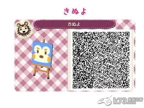 来吧!动物之森我的设计qr码分享