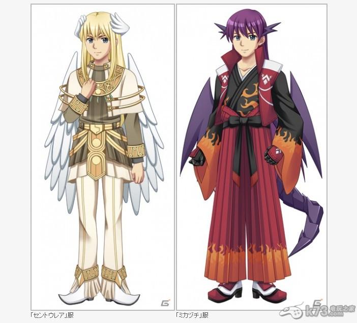 新剑魔法与学园刻之学园服装配信开始:200日元每件