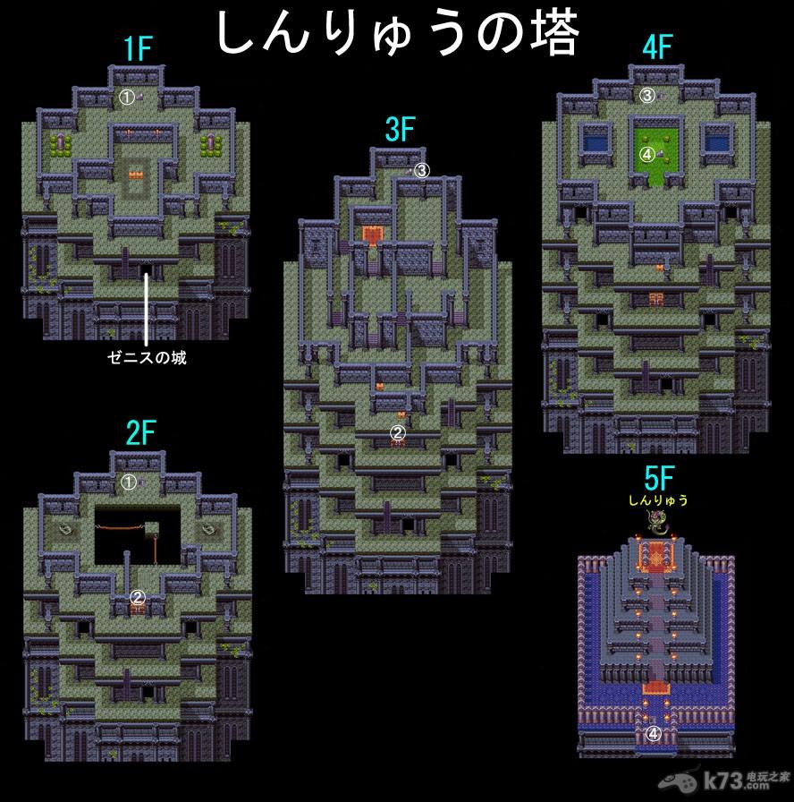 勇者斗恶龙3全迷宫地图预览【含隐藏迷宫】