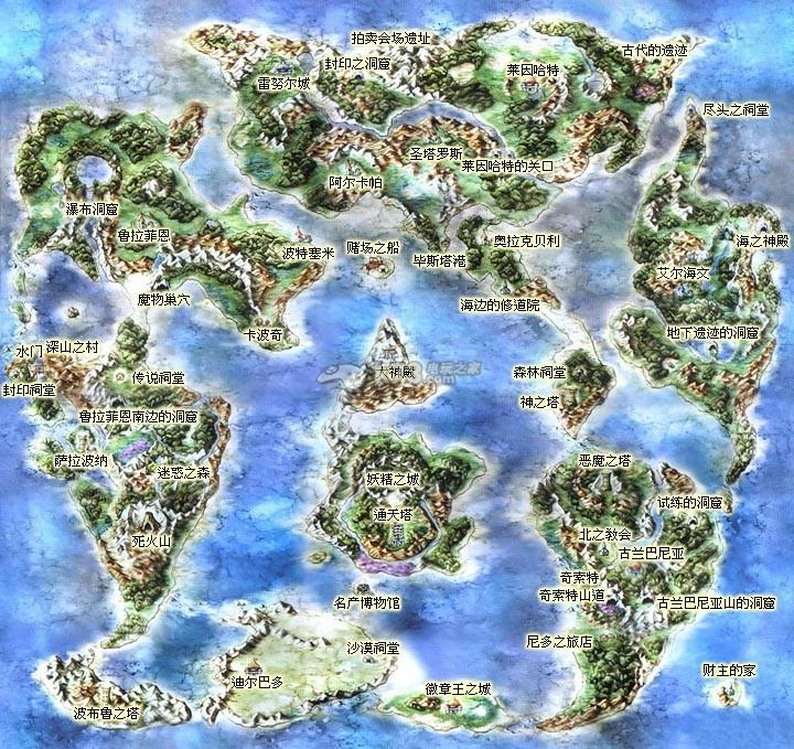 勇者斗恶龙5中文世界地图【标注城镇迷宫】