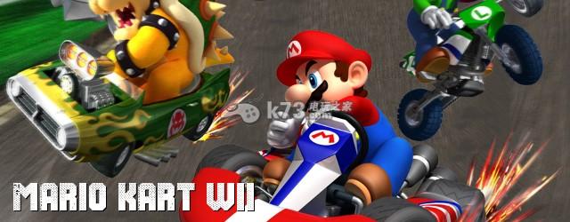 Wii游戏推荐:Wii最好玩的25款游戏