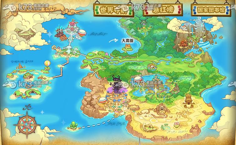 快速找到自己想要的地图散落素材,下面就给大家带来游戏世界地图的