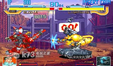 全金属狂潮3下载_机甲战士全金属狂潮免安装版下载【PSP CPS2模拟器游戏】-机甲 ...