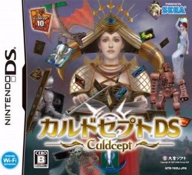 卡片召唤师DS汉化版下载