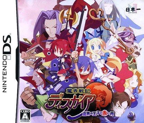 魔界战记DS完全汉化版下载