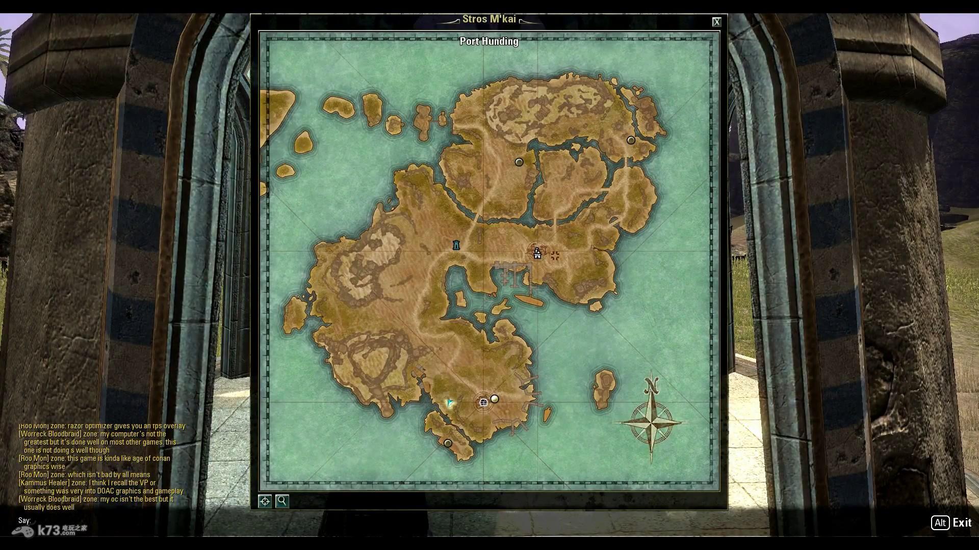 《上古卷轴ol》大地图旅行截图