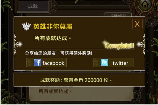 永恒 53900 法系(前8★通用 9★专用)  1★ 木头法杖 125  2★ 灵木