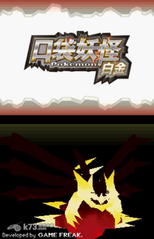 神奇 寶貝 遊戲 下載 中文 版