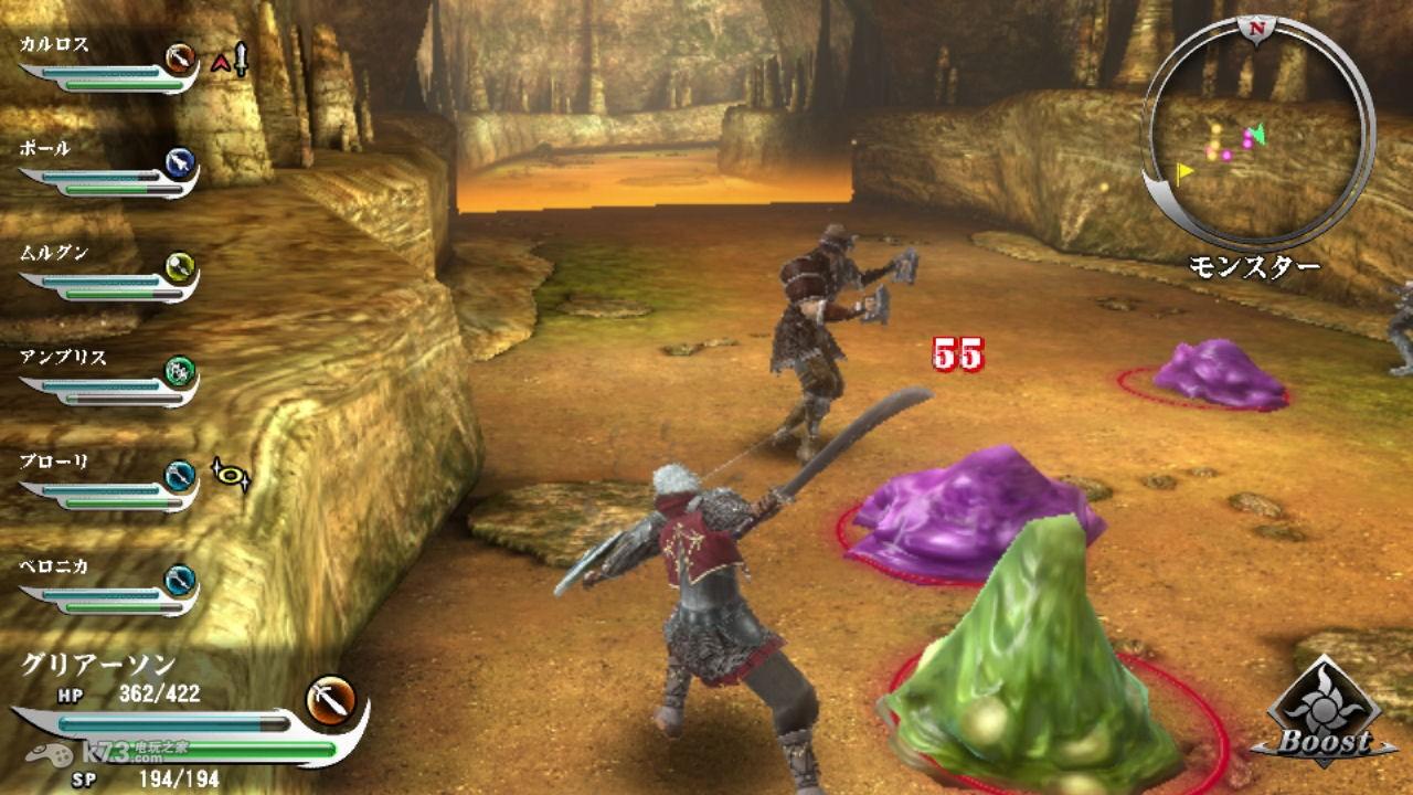 《瓦尔哈拉骑士3》序章试玩影像及实机截图