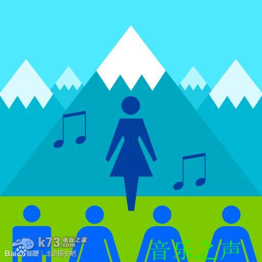 同时,中央人民广播电台和广东电台也均有一档节目名为音乐之声.