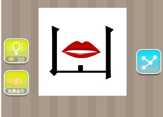 红唇图片手绘图片