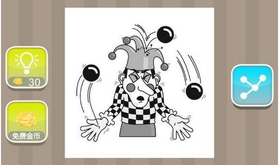 看图猜成语小丑玩球答案