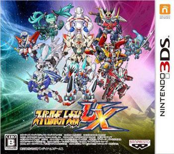 超级机器人大战ux 日版下载