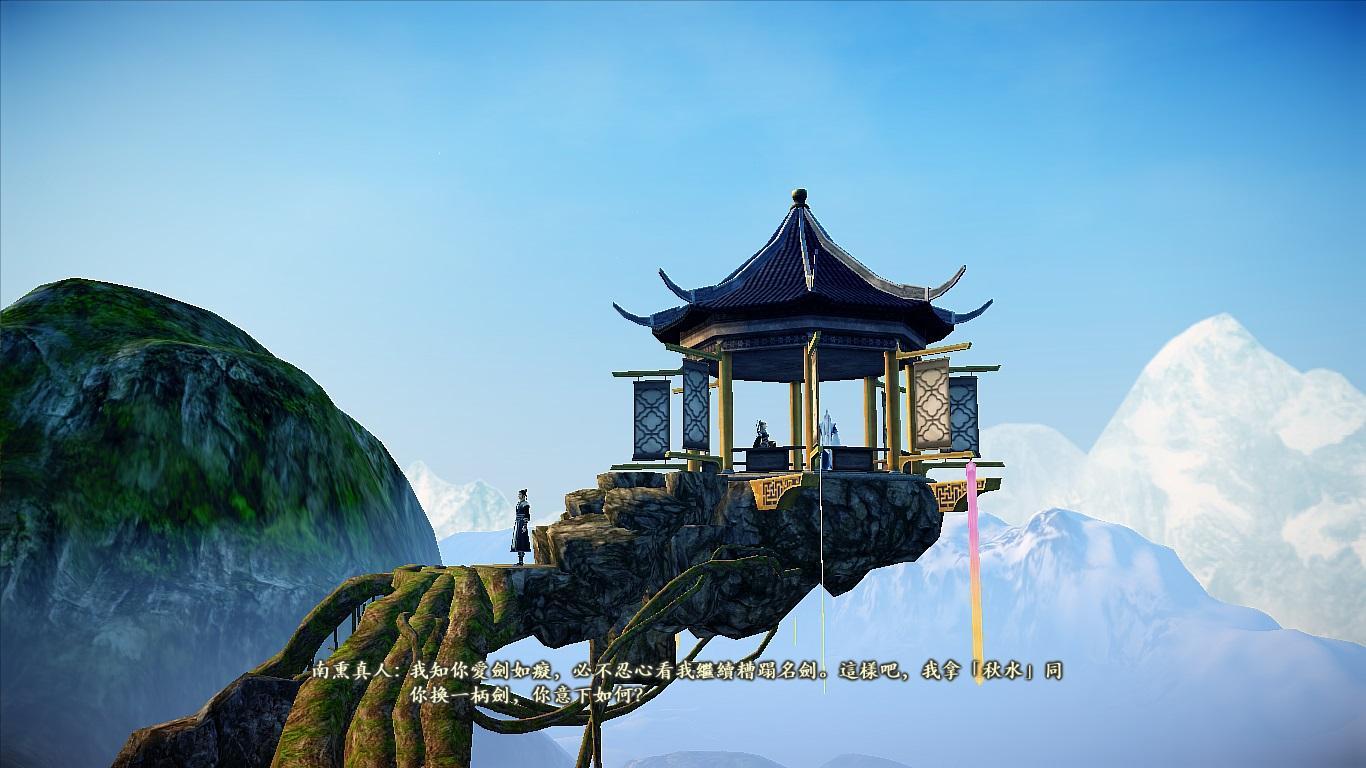古剑奇谭2_k73电玩之家图片