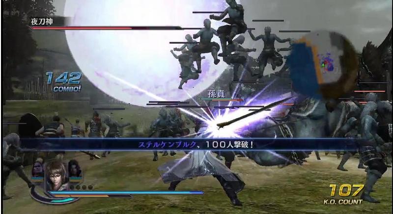 无双大蛇2终极版徐州之战视频攻略