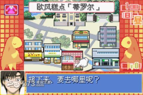 gba 模擬 器 中文 版