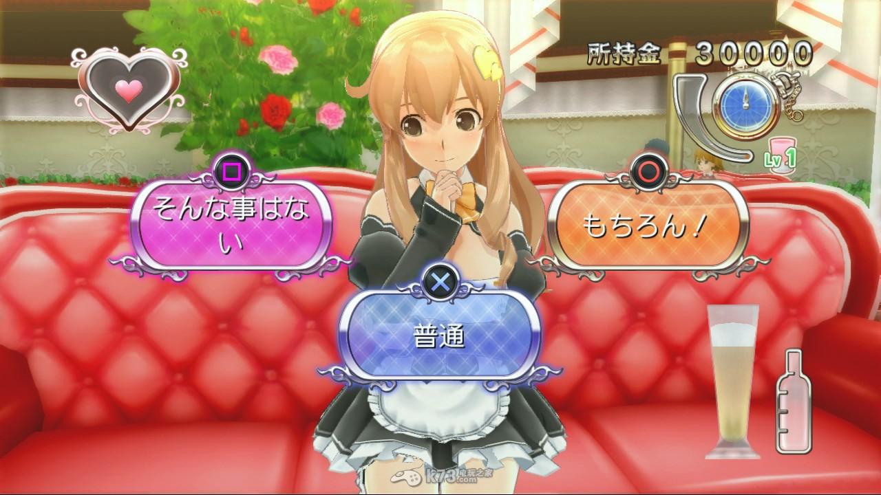 在游戏中随着玩家与女孩们不断喝酒