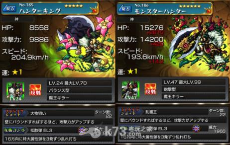 怪物弹珠Monster Striked首抽建议