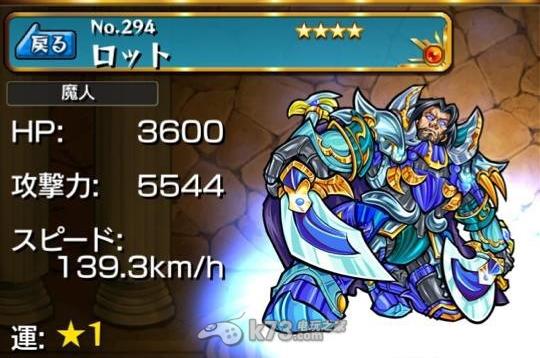 怪物彈珠Monster Strike常見問題整理