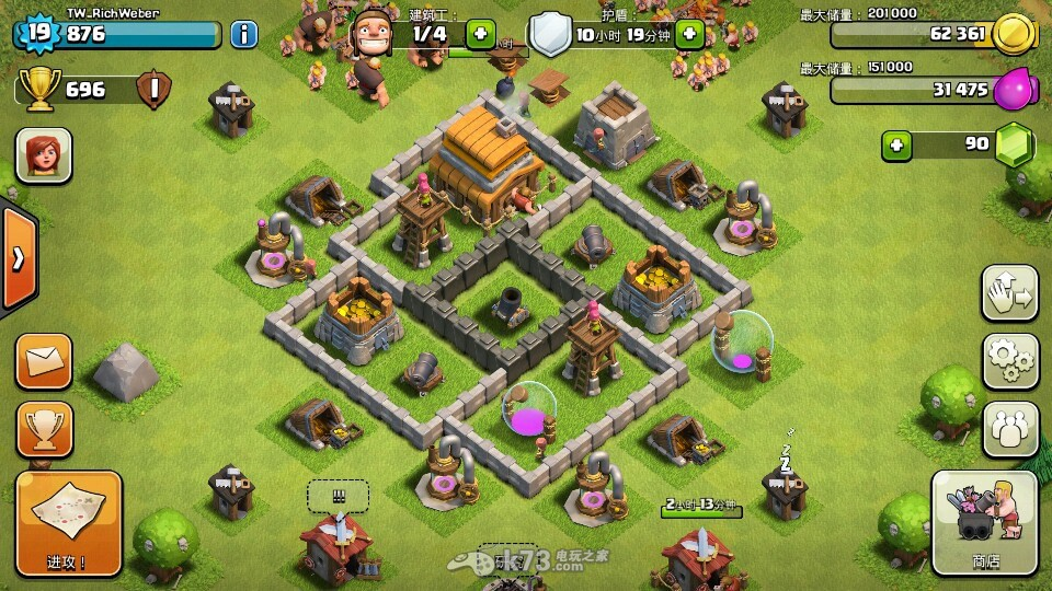 部落戰爭Clash of Clans 4-7本陣型分享