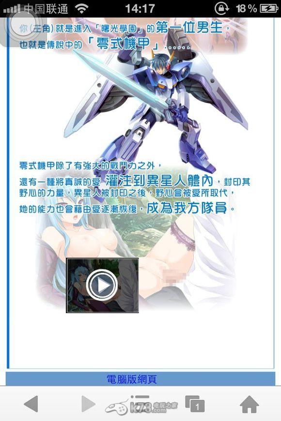 御姬之翼玩法介紹