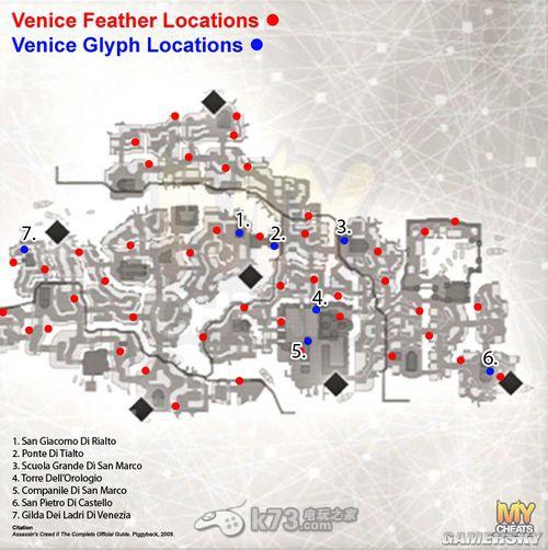 刺客教條2真相地圖位置