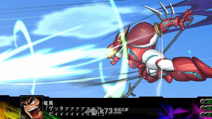 《第三次超级机器人大战z时狱篇》机师及机体图文