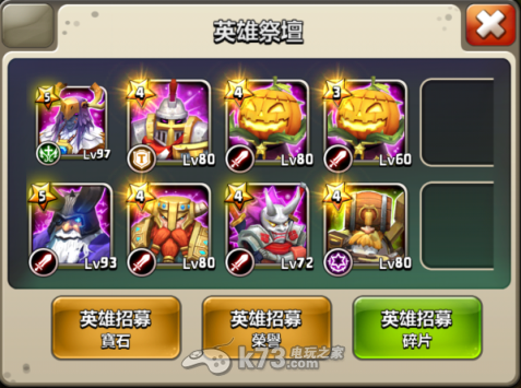 城堡爭霸單一紫英雄開局玩法
