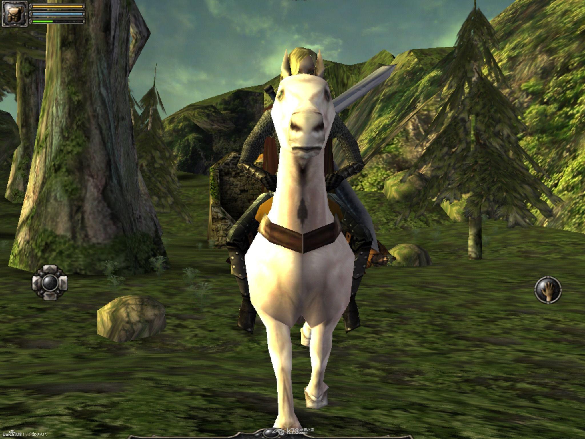 阿爾龍:劍影 騎乘攻略