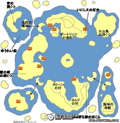 3ds勇者斗恶龙怪兽篇2地图资料