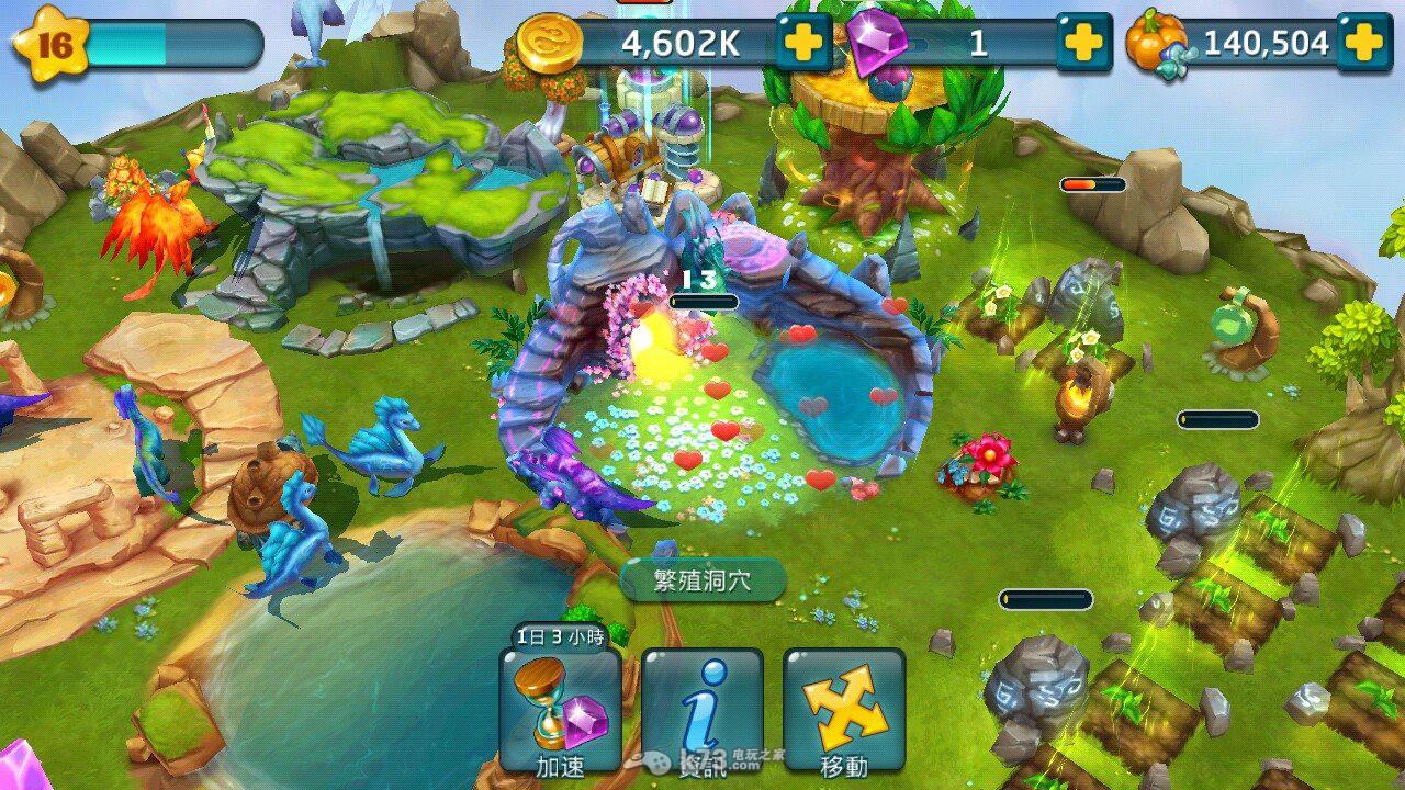 龍的世界Dragons World種植物、無素、稀有龍攻略