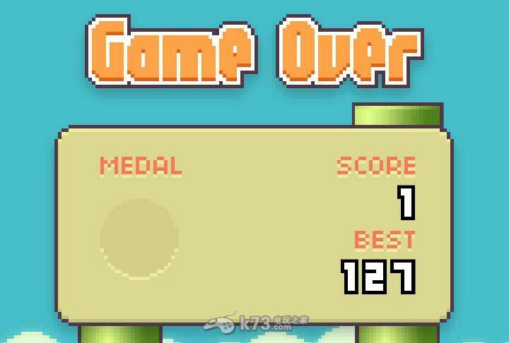flappy bird技巧心得