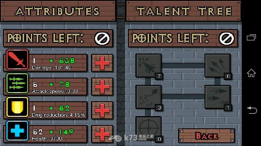 攻城英雄Hero Siege道具效果與新手技巧