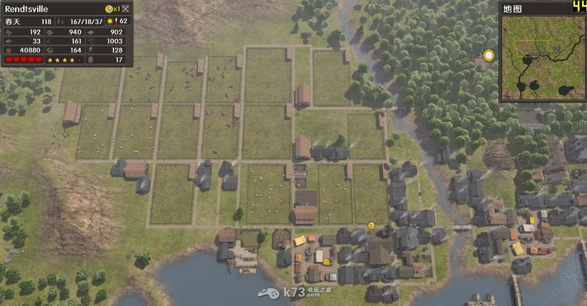 放逐之城118年人口,资源